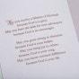 Graduation - Niece - Graduation Prayer - 1 Premium Card, KJV
