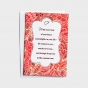 Valentine's Day - With Every Beat of Your Heart - 6 Note Cards