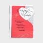 Valentine's Day - Wife - For My Wife My Valentine - 1 Premium Card