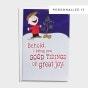 Peanuts - Good Tidings Great Joy - 50 Christmas Boxed Cards, KJV
