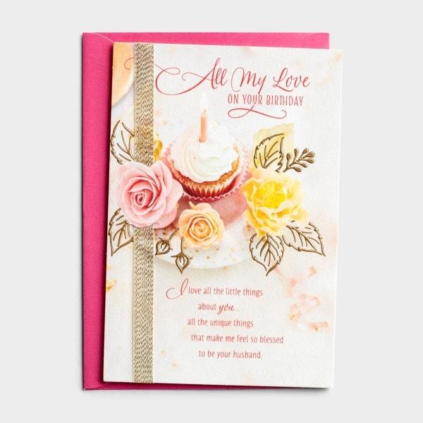 Birthday - Wife - All My Love - 1 Premium Card
