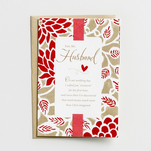 Anniversary - Husband - For My Husband - 1 Premium Card