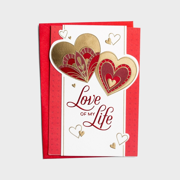 Valentine's Day - One I Love - My Heart's True Love - 1 Card
