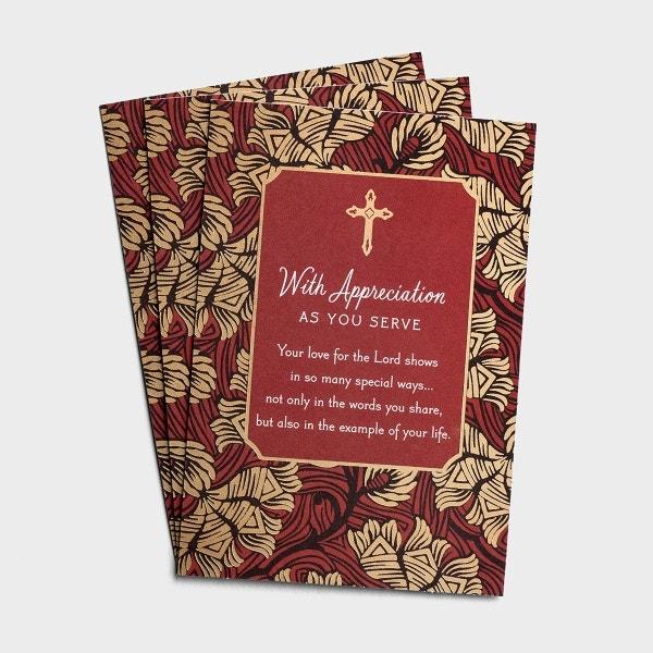 Ministry Appreciation - With Appreciation As You Serve - 3 Cards