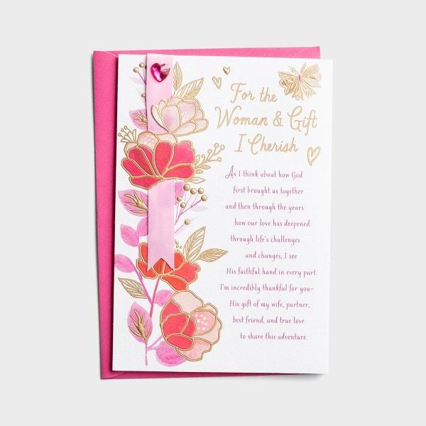 Valentine's Day - Wife - The Gift I Cherish - 1 Card